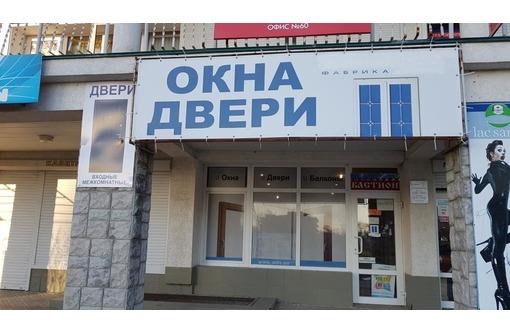 Окна, балконы, двери от производителя., фото — «Реклама Евпатории»