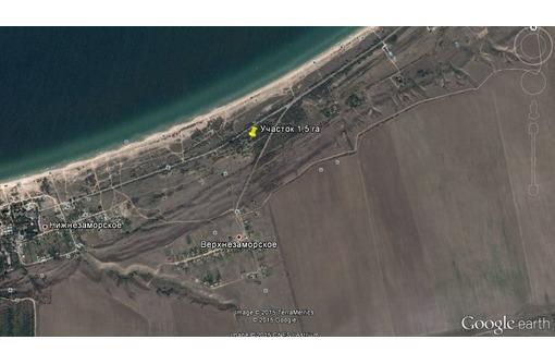 Участок 1,5 га в Крыму на берегу моря (Керчь), фото — «Реклама Керчи»