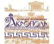 Варианты недвижимости в Севастополе., фото — «Реклама Севастополя»