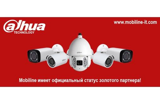 Системы видеонаблюдения и технологии безопасности., фото — «Реклама Севастополя»