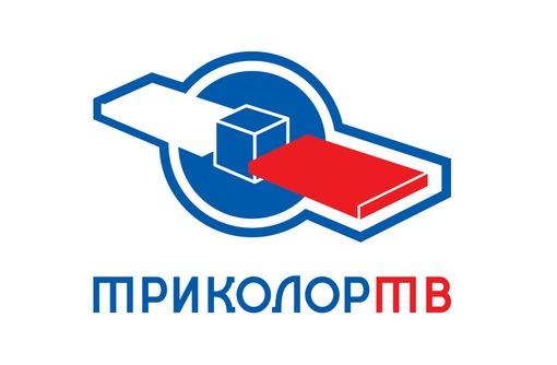 Спутниковое и цифровое эфирное ТВ, фото — «Реклама Севастополя»
