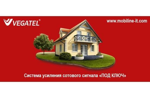 Усиление сигнала сотовой связи и Интернета, фото — «Реклама Севастополя»