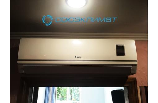 Установка кондиционеров от 3500 руб. Симферополь, фото — «Реклама Симферополя»