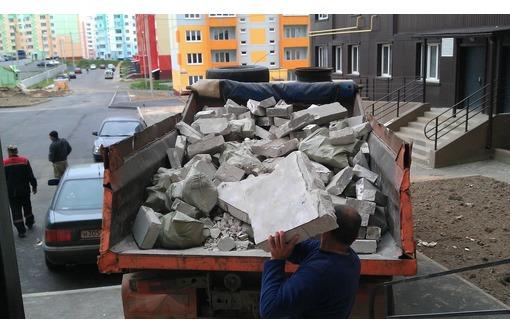демонтаж/вывоз мусора спуск с этажа разнарабочие, фото — «Реклама Севастополя»