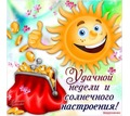 Thumb_big_588161068