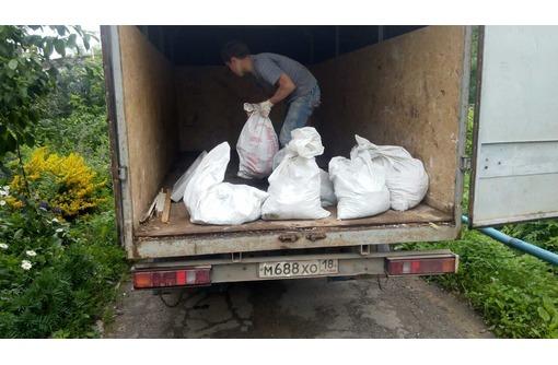 Вывоз мусора цена договорная услуги грузчиков, фото — «Реклама Севастополя»
