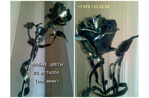 Металлоизделия любые (от решёток до беседок), фото — «Реклама Евпатории»