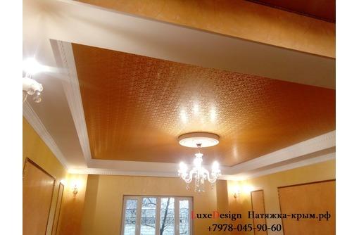 Декоративные натяжные потолки-эксклюзивные полотна, фото — «Реклама Джанкоя»