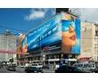 Печать баннеров Севастополь срочно, фото — «Реклама Севастополя»
