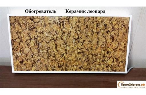 Продам монолитные кварцевые инфракрасные обогреватели, фото — «Реклама города Саки»