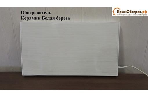 Беструбное отопление - монолитные кварцевые инфракрасные обогреватели, фото — «Реклама города Саки»
