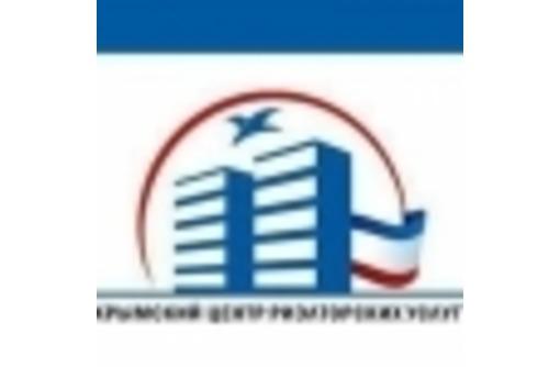 Оформление недвижимости по закону РФ., фото — «Реклама Симферополя»