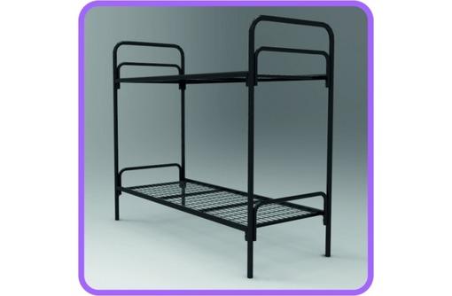 Кровать двухъярусная металлическая, фото — «Реклама Алупки»