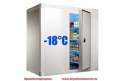 Камера холодильная КХН (низкотемпературная).Доставка,установка., фото — «Реклама Красногвардейского»