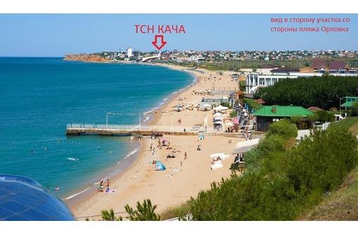 4 сотки у моря в ТСН Кача, фото — «Реклама Севастополя»