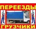 Thumb_big_yhzny3oblq9s