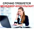 Заместитель менеджера по рекламе - Менеджеры по продажам, сбыт, опт в Приморском