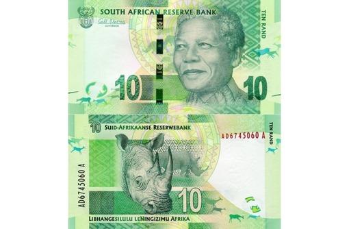 Ранды Южной Африки -  купюры, фото — «Реклама Бахчисарая»