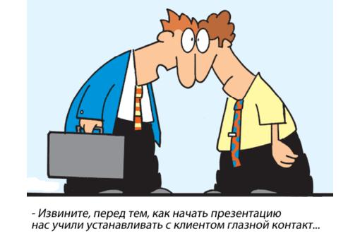 Результативные переговоры - тренинг, фото — «Реклама Севастополя»