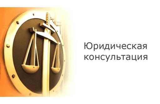 БЕСПЛАТНЫЕ КОНСУЛЬТАЦИИ по использованию МАТЕРИНСКОГО КАПИТАЛА на покупку недвижимости, фото — «Реклама Севастополя»