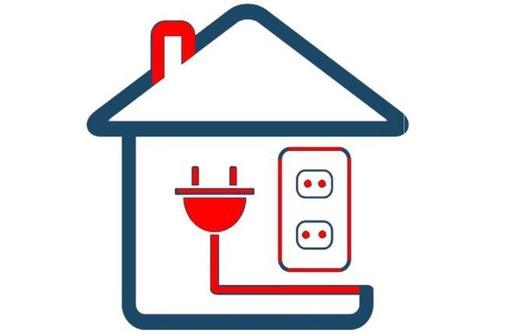 вызов электрика электромонтажные работы, фото — «Реклама Севастополя»