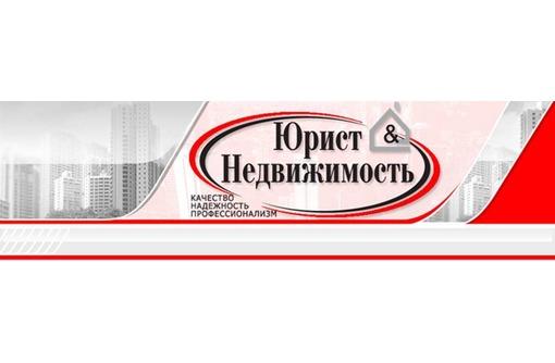 Юридическое услуги в сфере недвижимости, фото — «Реклама Севастополя»