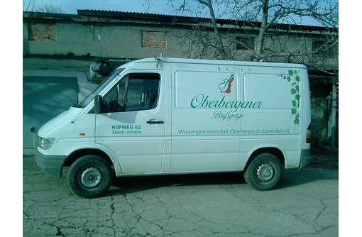 Недорогие грузоперевозки микроавтобусом Мерседес до 1,5т., фото — «Реклама Севастополя»