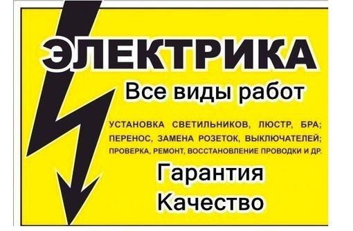 Ремонт бойлера,колонки,водонагревателей,котлов, фото — «Реклама Севастополя»