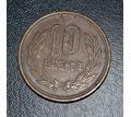 10 йен Япония, эпоха Сёва - Хобби в Крыму