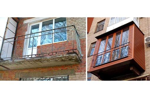 Ремонт БалконовКачественно и Не дорого, фото — «Реклама Севастополя»