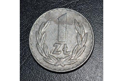 1 злотый 1975 года, фото — «Реклама Симферополя»