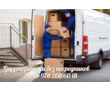 Грузоперевозки по Севастополю качественно и быстро +7978 208 60 18, фото — «Реклама Севастополя»