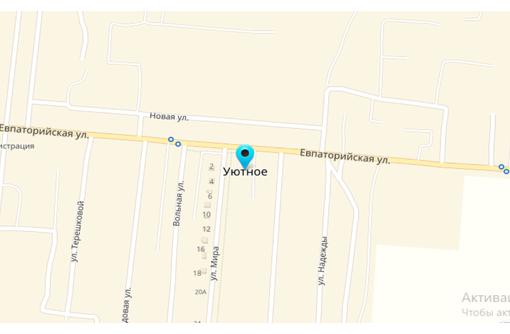 Продам участок под застройку в селе Уютное!, фото — «Реклама города Саки»