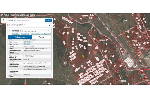 Продам видовой участок 9 сот - ИЖС - ЖСТИЗ Благодатный, фото — «Реклама Севастополя»