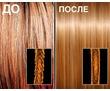 Кератиновое выпрямление в Севастополе в салоне красоты Арт Стайл на Комбрига Потапова 16, фото — «Реклама Севастополя»