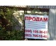Обменяю на Крым или продам 1/2 дома в Запорожье(Украина), фото — «Реклама Партенита»