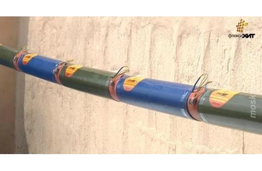 Обогреватели для труб от производителя, фото — «Реклама Белогорска»