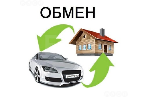 Обмен земельный участок Украина на Крым, фото — «Реклама Ялты»