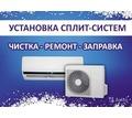 Thumb_big_2560821102