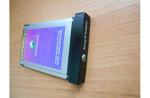 """продам GPRS-модем """"Sony Ericsson PC300"""", фото — «Реклама Севастополя»"""