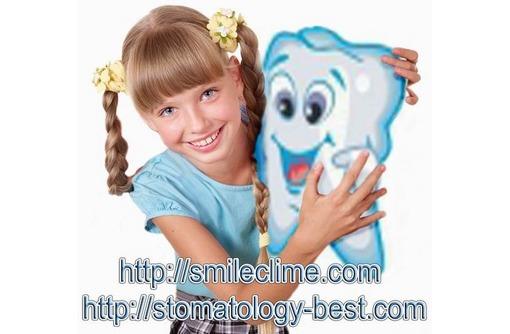 Детская стоматология Симферополь., фото — «Реклама Симферополя»