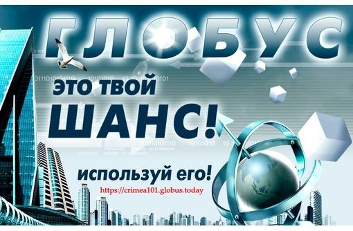 Не убивайте время! РАБОТАЕТ НА ПОЖИЗНЕННОЙ ОСНОВЕ !!!, фото — «Реклама Симферополя»