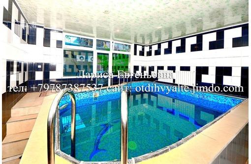 Сдам номер в гостевом доме в центре Ялты с бассейном сауной мангалом парковкой до 3 чел. в номере, фото — «Реклама Ялты»