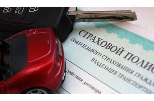 Автострахование и Техосмотр в Алупке, фото — «Реклама Алупки»
