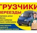 НЕДОРОГИЕ грузоперевозки.ГРУЗЧИКИ.Вывоз строймусора,веток,травы,колючек.ДОСТАВКА пианино,мебель,ХЛАМ - Грузовые перевозки в Севастополе