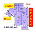 Продаю 2-комнатную квартиру в Судаке. 59 м2. - Квартиры в Судаке