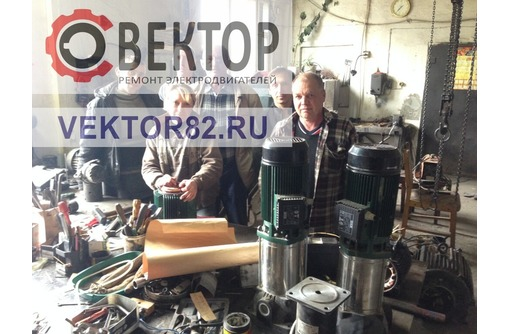 Перемотка электродвигателей, фото — «Реклама Симферополя»