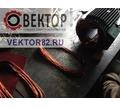 Ремонт асинхронных электродвигателей - Услуги в Крыму