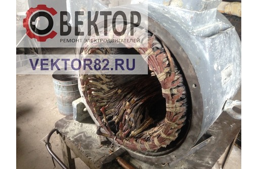 Ремонт асинхронных электродвигателей, фото — «Реклама Симферополя»