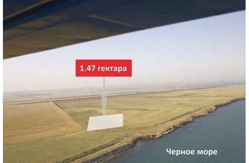 Продаётся дачный участок в Межводном!, фото — «Реклама Черноморского»